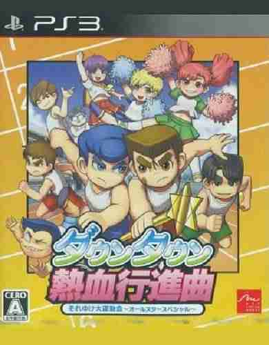 Descargar Downtown Nekketsu Koushinkyoku Soreyuke Daiundoukai All Star Special [JPN][HR] por Torrent